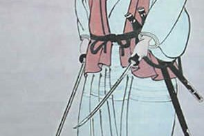 Miyamoto Musashi Book of Five Rings